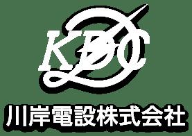 川岸電設株式会社